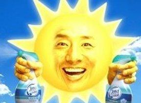 松岡修造が「太陽」役に初挑戦 ファブリーズの「日光除菌以上のパワー」を熱く伝える!