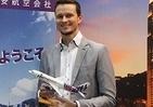 香港エクスプレスが羽田発着を増便 片道9900円キャンペーンも
