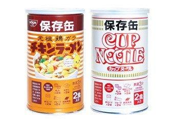 チキンラーメン保存缶(左)、カップヌードル保存缶