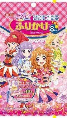 「アイカツ!ふりかけ8袋入り」(C)SUNRISE/BANDAI,DENTSU,TV TOKYO