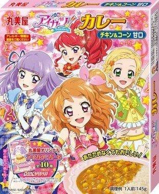 「アイカツ!カレー〈チキン&コーン甘口〉」(C)SUNRISE/BANDAI,DENTSU,TV TOKYO