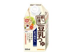 「キッコーマン 豆乳つゆ」