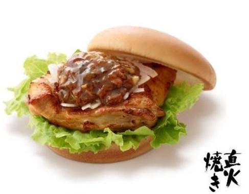 ジューシーな直火焼き鶏もも肉とXO醤が食欲を刺激する!