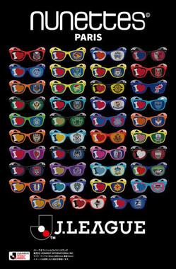 39クラブのデザイン