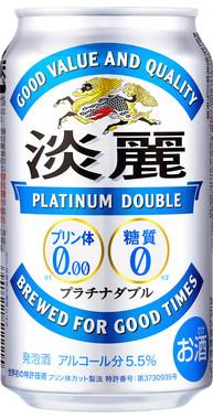 キリンビールの「淡麗プラチナダブル」