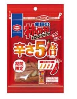 大好評の辛さ5倍亀田の柿の種再登場!!