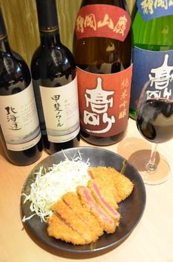 富士山麓の日本酒や甲州ワインと牛かつのマリアージュをぜひ…