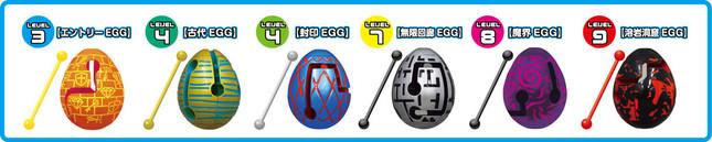 エントリーEGG、古代EGG、封印EGG、無限回廊EGG、魔界EGG、溶岩洞窟EGGの6種類