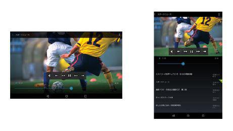 視聴画面イメージ