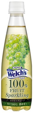 「Welch's」100%フルーツスパークリングホワイトグレープ