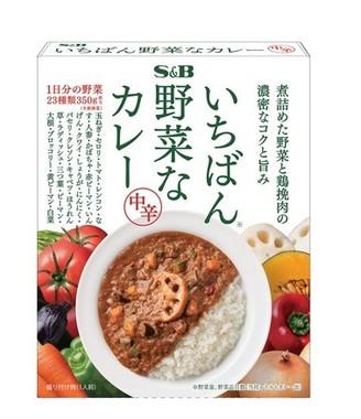 野菜本来のおいしさを堪能できるレトルトカレー登場!