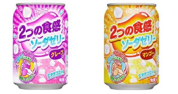 2つの食感が楽しい炭酸飲料に新フレーバー登場!