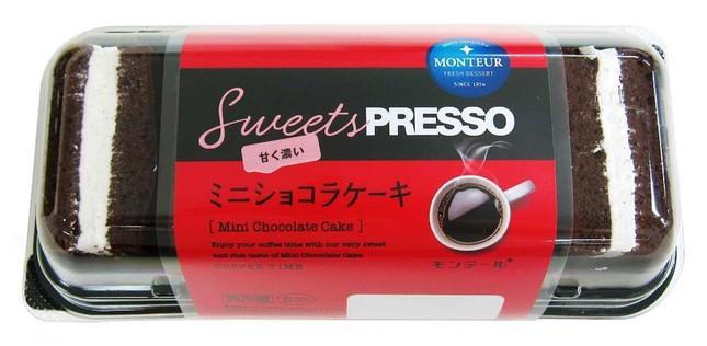苦味のある深煎りコーヒーにぴったりの「ミニショコラケーキ」