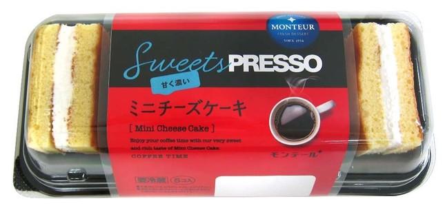 すっきりとした味わいの浅煎りコーヒーに合う「ミニチーズケーキ」