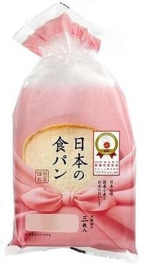 日本人の好みに合う食パン