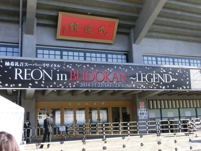宝塚百周年の2014年11月、柚希礼音は現役生徒として16年ぶりに武道館でライブを行い3公演で2万5500人を動員。総合プロデュースは、TRFのSAMさんが担当した