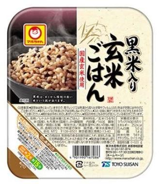 黒米を手軽に摂れる玄米ごはん発売!