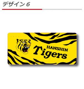 「タイガースロゴ横バージョンモデル」