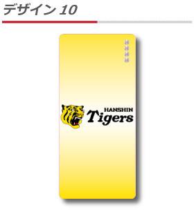 「タイガースロゴシンプルモデル」