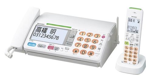 デジタルコードレスファクシミリ「UX-AF90CL」