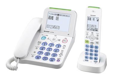 デジタルコードレス電話機「JD-AT80CL」