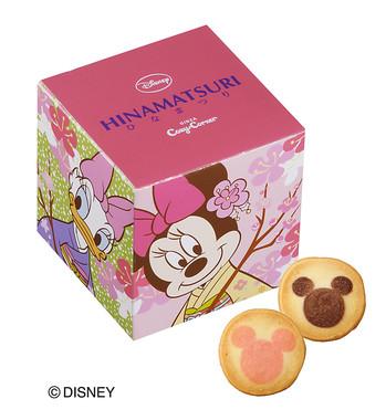 ひなクッキー・ディズニー(2種6個入)