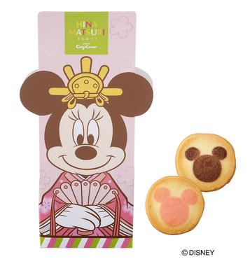 ひなクッキー・ミッキー&ミニー(2種10個入)