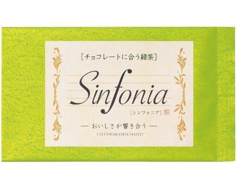 チョコレートと響きあう緑茶「シンフォニア」50g入り