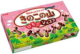 甘酸っぱいイチゴとほろ苦いココアクラッカーの組み合わせ