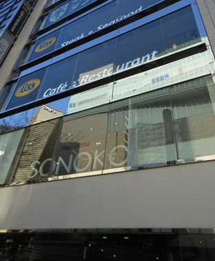 銀座4丁目交差点近くのビルの3、4階2フロア構成