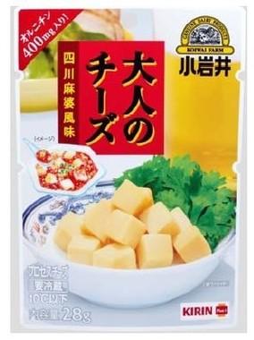 「小岩井 大人のチーズ【四川麻婆風味】」