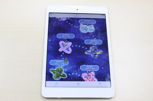 iPad専用学習アプリ「進研ゼミ デジサプリ」