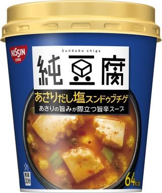 純豆腐 あさりだし塩スンドゥブチゲスープ