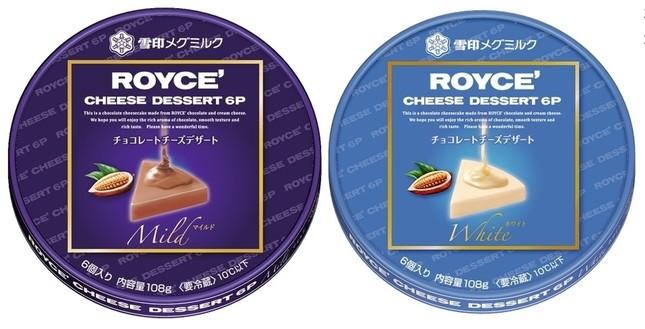 チョコとチーズの専門家がコラボ