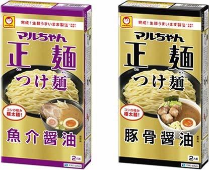 マルちゃん正麺 つけ麺 魚介醤油(左)、マルちゃん正麺 つけ麺 豚骨醤油