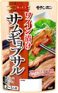 韓の食菜 ワイン漬けサムギョプサル