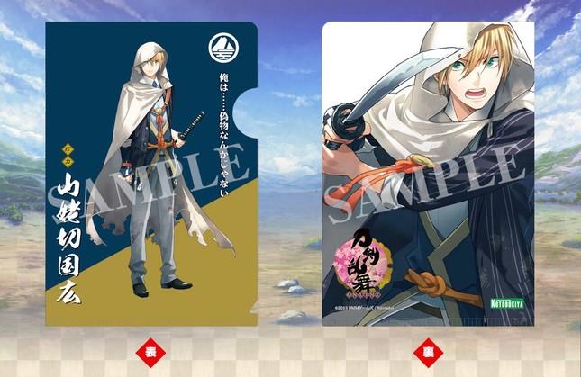 山姥切国広(C)2015 DMMゲームズ / Nitroplus