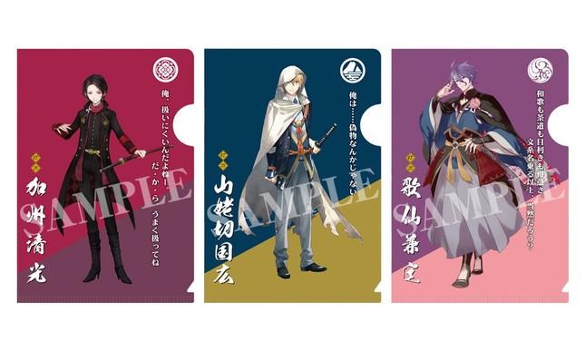 全12種の刀剣男士が登場(C)2015 DMMゲームズ / Nitroplus
