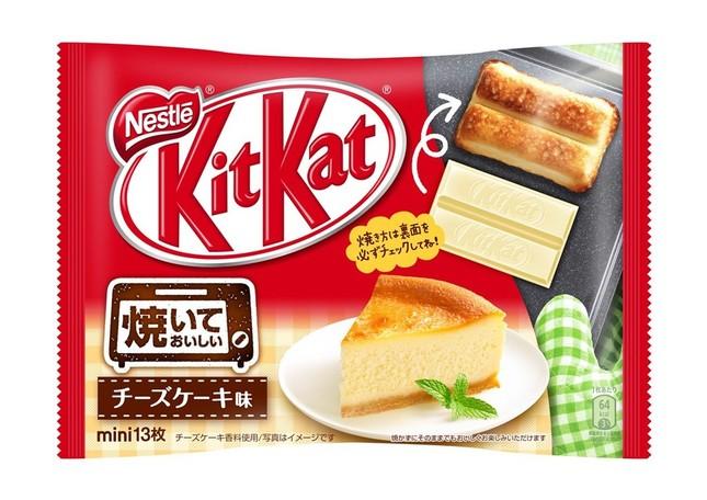 キットカット ミニ 焼いておいしいチーズケーキ味
