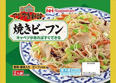 アジア食彩館 焼きビーフン