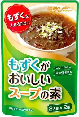 もずくがおいしいスープの素