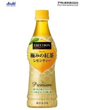 「フォション 極みの紅茶レモンティー PET450ml」