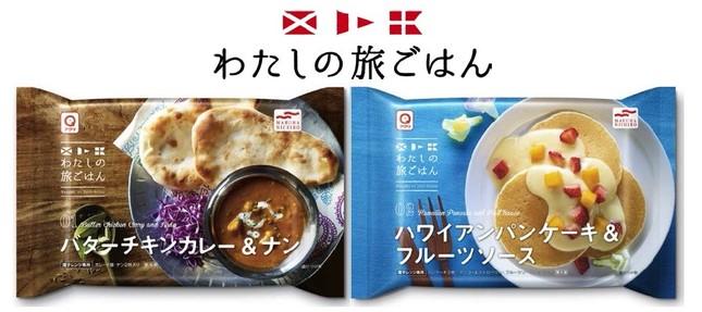 左から「バターチキンカレー&ナン」「ハワイアンパンケーキ&フルーツソース」