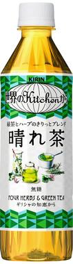 緑茶×ハーブ、あなたは好き?