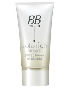 「コラリッチ」シリーズに薬用美白BBクリーム誕生!