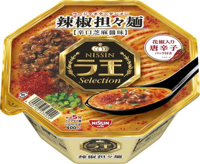 日清ラ王 Selection 辣椒担々麺
