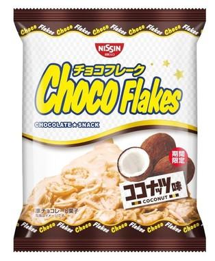 チョコフレーク ココナッツ味