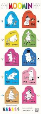 画像は「52円切手」シート