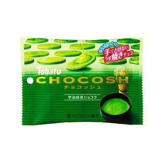 チョコッシュ・宇治抹茶ショコラ