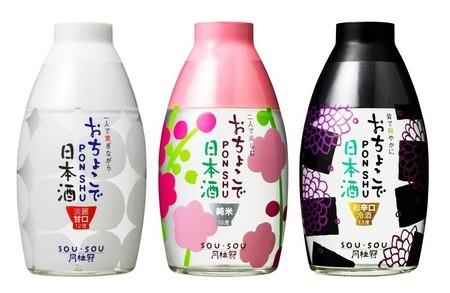 「おちょこで日本酒(PONSHU)」